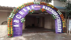 tirumala marriage contractor - name board & entrance 25