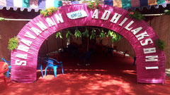 tirumala marriage contractor - name board & entrance 09