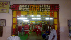 tirumala marriage contractor - name board & entrance 74