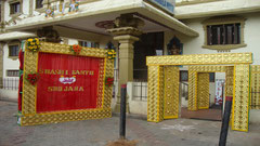 tirumala marriage contractor - name board & entrance 63