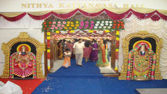 tirumala marriage contractor - name board & entrance 61