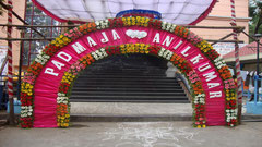 tirumala marriage contractor - name board & entrance 31
