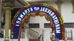 tirumala marriage contractor - name board & entrance 23