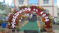 tirumala marriage contractor - name board & entrance 18
