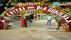 tirumala marriage contractor - name board & entrance 35