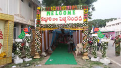 tirumala marriage contractor - name board & entrance 113