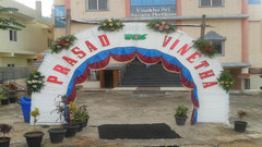 tirumala marriage contractor - name board & entrance 02
