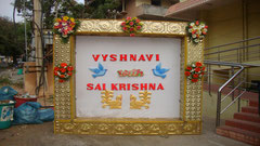 tirumala marriage contractor - name board & entrance 108