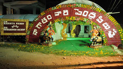 tirumala marriage contractor - name board & entrance 137