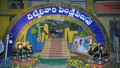 tirumala marriage contractor - name board & entrance 140