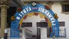tirumala marriage contractor - name board & entrance 10