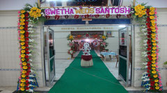 tirumala marriage contractor - name board & entrance 67