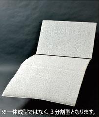 プライマリーマット  91cm×192cm(厚み3.5cm) 税別¥40,000 BBカバー付き(カバー色:黒のみ)