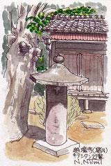 越境寺 キリシタン灯篭(おきょうじ きりしたんとうろう)