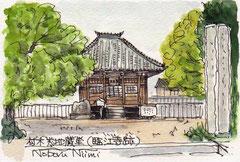 村木大地蔵堂(むらきおおじぞうどう)