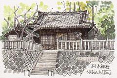 村木神社(むらきじんじゃ)