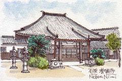 増福寺(ぞうふくじ)