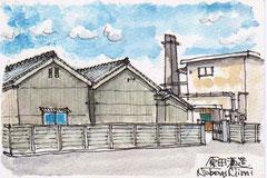 原田酒造(はらだしゅぞう)