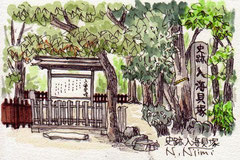 入海貝塚(いりみかいづか)