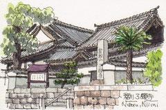了願寺(りょうがんじ)