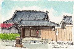 鈴木新左衛門邸跡(すずきしんざえもんていあと)