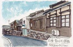 郷中のメイン道路(ごうなかの めいんどうろ)