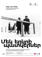 (C) Ausstellungsplakat der Nationalgalerie Armenien