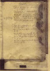Kopie aus dem Tiroler Landesarchiv