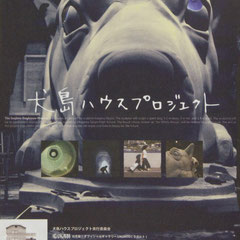 MU東心斎橋画廊が印刷配布してくれていたDM画像