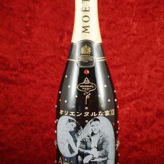 名入れ ロゴ入れ オリジナルシャンパン モエ・エ・シャンドン 世界で1つ
