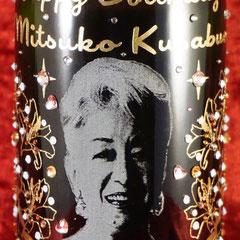 シャンパン ワイン 酒 オリジナル ボトル モエ ドンペリ マグナム 名前 写真 祝 プレゼント パーティー 名入れ 東京 格安 スワロ 記念品 ノベルティ