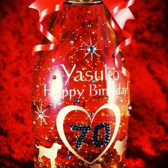 古希 お祝い 金箔入り  オリジナルシャンパン ロゴ入り 世界で1つ 名入れ オーダーメイド 東京 格安 オリジナルボトル