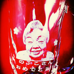 敬老の日 プレゼント オリジナル 名入れ グラス ジョッキ 写真 格安 製作 東京 名前 オーダー