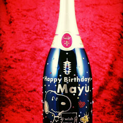誕生祝い オリジナル シャンパン  マグナムボトル 世界で1つ 名入り