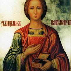 Святой великомученик целитель Пантелеймон.