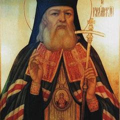 Святой исповедник Лука Ясекнецкий.