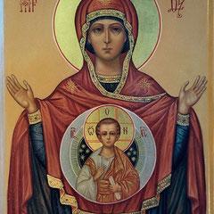 Образ Пресвятой Богородицы Знамение.