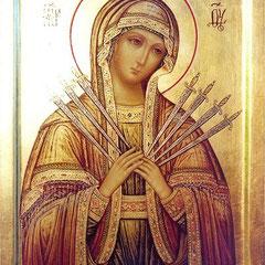 Пресвятая Богородица Семистрельная.