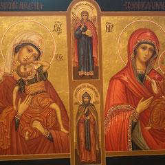 Образы Пресвятой Богородицы Скоропослушницы и Взыграние младенца.