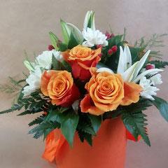 цветы в корзине купить боковская