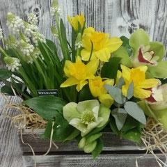 цветы с игрушкой купить новочеркасск
