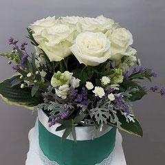 композиция из цветов казанская купить