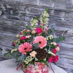 композиция из цветов в корзине  купить боковская