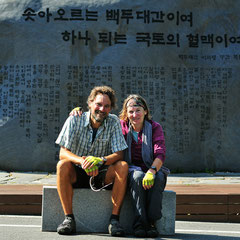 Unterwegs in Korea.