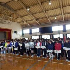 東部会ママさんバレーボール春期大会開会式
