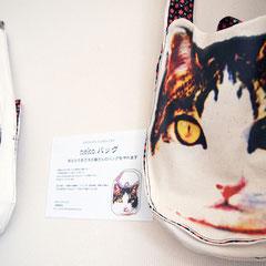 朧堂雑貨店さんの猫バッグ