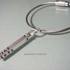 Schlüsselring aus Stahlseil mit Silberbarren (mit alter Halterung) - auf vier Seiten beschriftbar