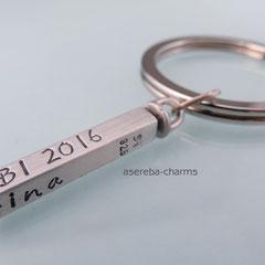 Schlüsselanhänger Silberbarren (925 Silber) inklusive Gravur & mit rundem Schlüsselring (z.B. zum ABI)