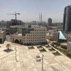 Mairie d'Ashdod