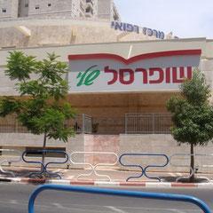 Le supermarché le plus proche